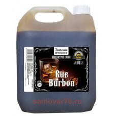 "Неохмелённый кукурузный с рожью сусло ""Rye Бурбон"" 5 кг"