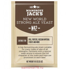 Дрожжи Mangrove Jack's New Word Strong Ale M42, 10 гр.