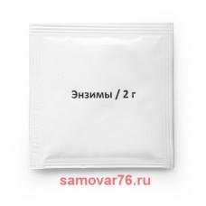 Энзим BeerVingem, 2 грамма