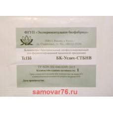 Концентрат для сыра и творога БК-Углич-СТБнв