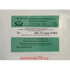 Концентрат для сыра и творога БК-Углич-ТНВ