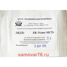 Концентрат для сыра и творога БК-Углич-МСТт